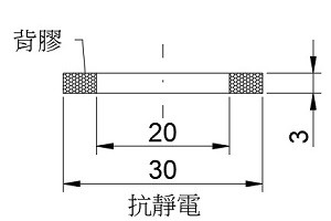 海棉 SA1-30*20/3-EE 背膠